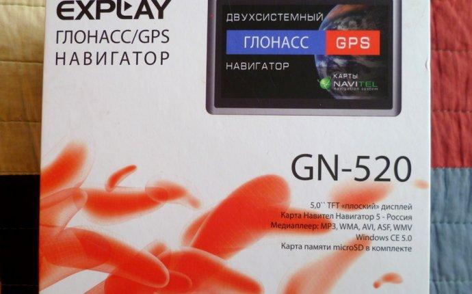 Автомобильный двухсистемный навигатор ГЛОНАСС/GPS Explay GN-520