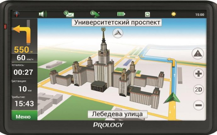 GPS Навигатор автомобильный PROLOGY iMap-5600 купить в Саратове