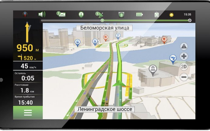 GPS-навигаторы Navitel - купить, цены на GPS-навигатор в интернет