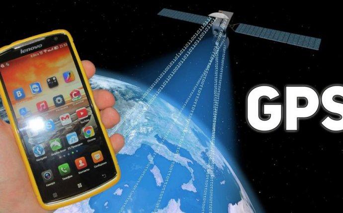 Как настроить GPS на андроид ? - 4APK