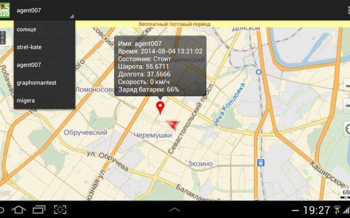 Контроль за транспортом Навигация GPS/ГЛОНАСС 2017 ~ Навигатор
