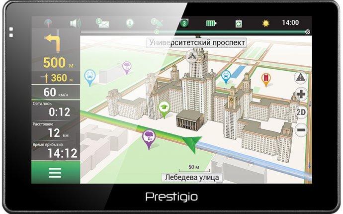 Купить GPS-навигаторы в Калининграде, низкие цены, отзывы