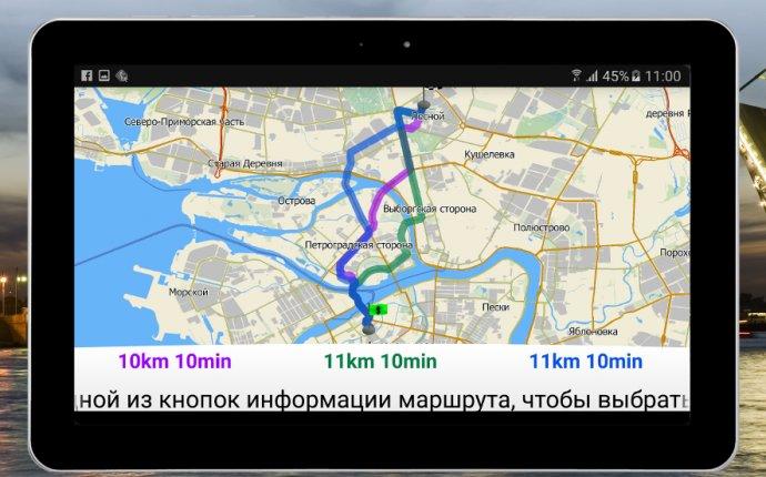 Навигатор на Андроид без интернета: какой лучше