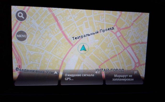 Перестал работать GPS навигатор — бортжурнал Mazda CX-5 2013