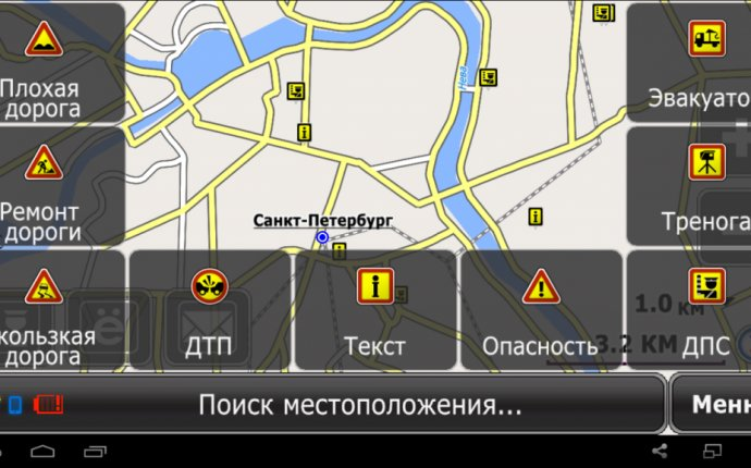СитиГид / CityGuide GPS навигатор v.8.4.672 + Карты :: NoNaMe