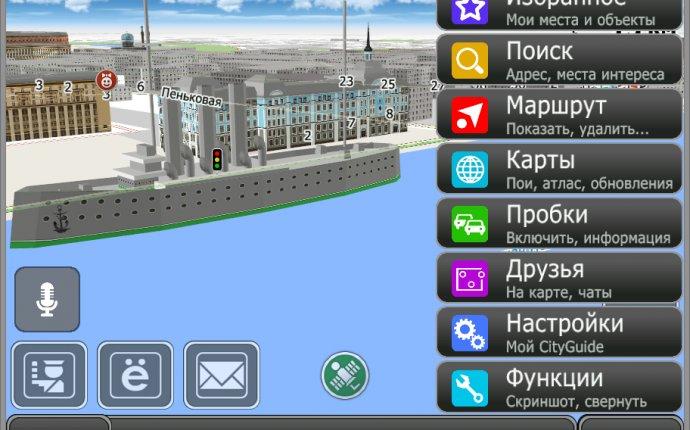 СитиГИД PC 8.2 бесплатный навигатор для Windows - GPS навигатор с