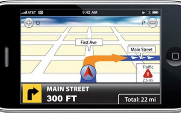 Скачать gps навигатор для телефона бесплатно »